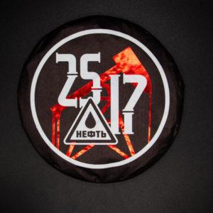 """Чай Шу Пуэр 25/17 """"Нефть"""" (200 гр)"""
